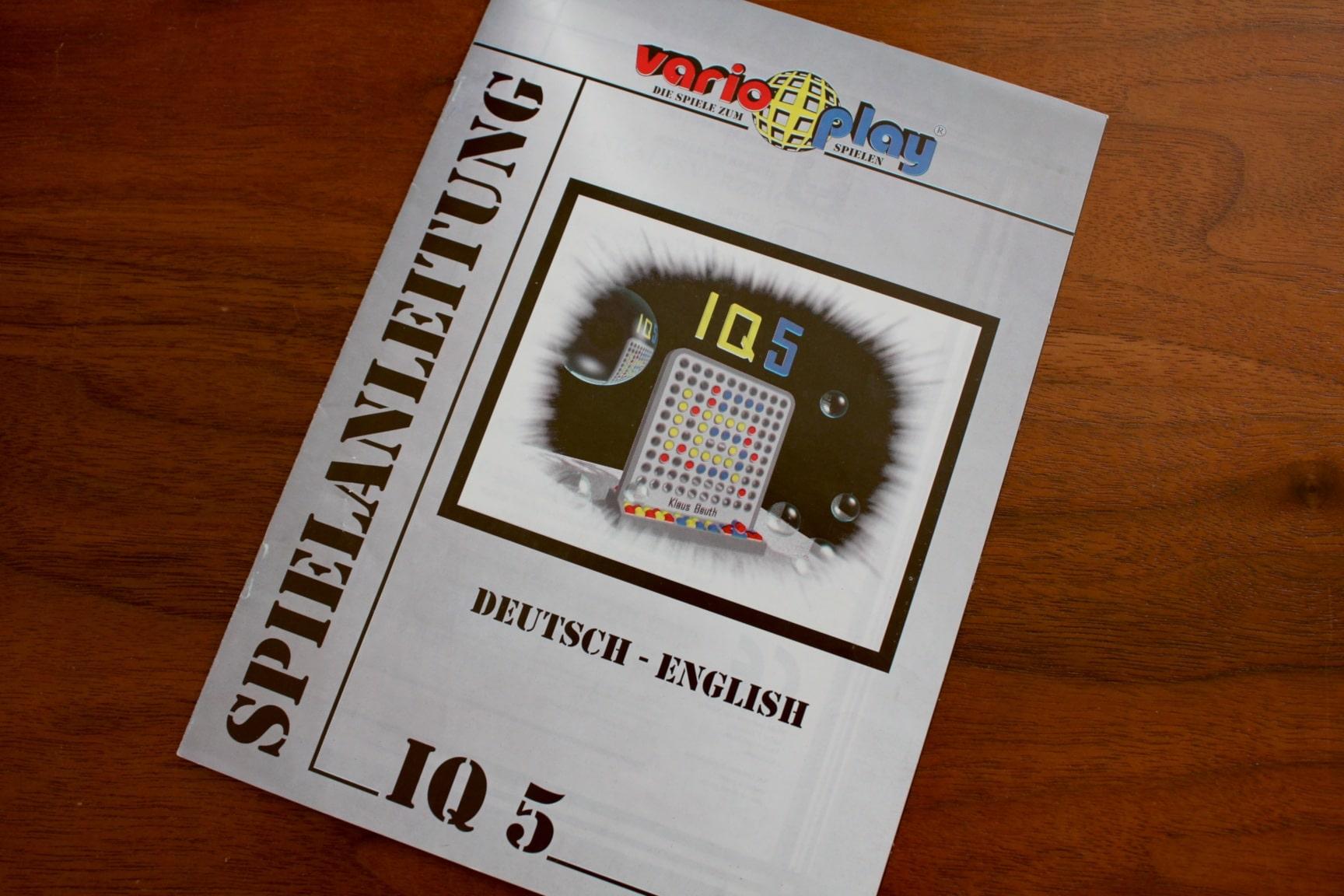 ボードゲーム「IQ5」のルールブック