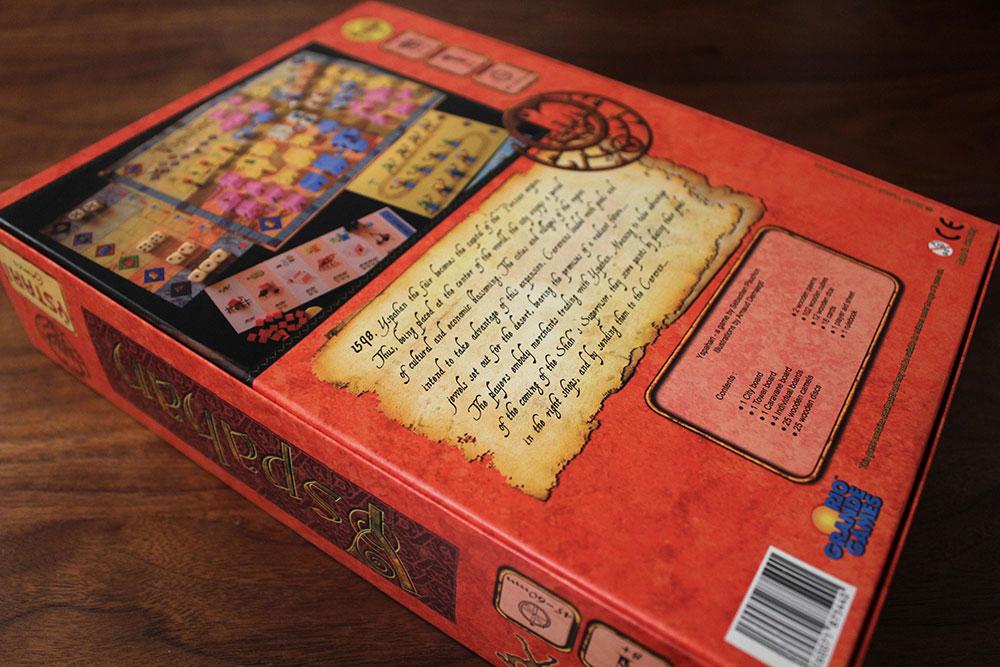 ボードゲーム「Yspahan」の箱裏面