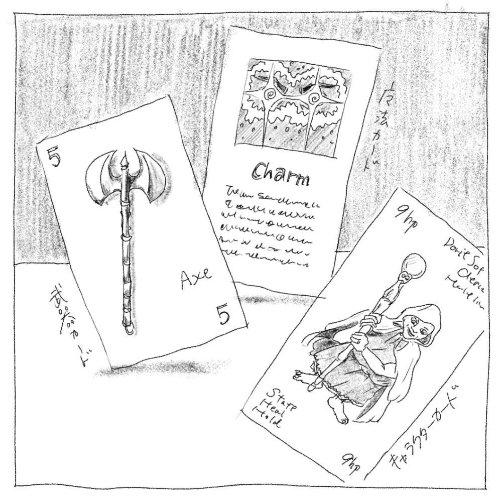 ボードゲーム「THE CHALLENGE」のカード
